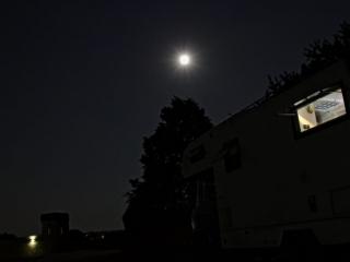 14 - 23 °C in einer Nacht im September